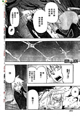 SOUL EATER 噬魂者 第059話:se19.png