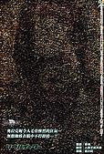 SOUL EATER 噬魂者 第059話:se02.jpg