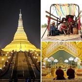 緬甸黃金國度   新首都內比都:相簿封面
