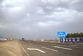 新疆十六觀-_通往淨土與穢土的邊際:深入吐魯番窪地