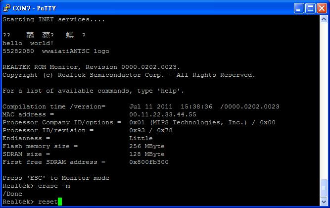 HD-A5 RTD1073:ttl.PNG
