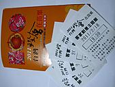 100年台灣燈會:IMG_6381.JPG