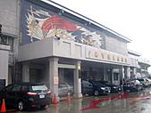 2010苗栗『遊山觀海-挑戰100』:IMG_4615.JPG