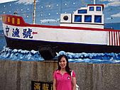 梧棲漁港與金福華餐廳:IMG_2951.JPG