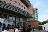 ASUS ZENFONE ZOOM 千人體驗嘉年華發表會:IMG_9471.JPG