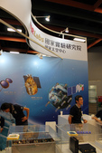 TADTE 2013 台北航太國防工業展:262800536_x.jpg
