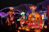 2013台灣燈會在新竹縣:13