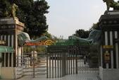 新竹市立動物園:251871227_x.jpg