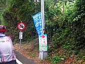 2010苗栗『遊山觀海-挑戰100』:IMG_4492.JPG