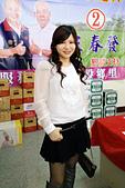 2014湖東村長競選服務處成立:IMG20141123100727c.jpg