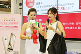 2015台北春季電腦展:IMG_8140.JPG