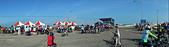 2012 ICRT Miaoli Bike Day:DSC_1857.JPG