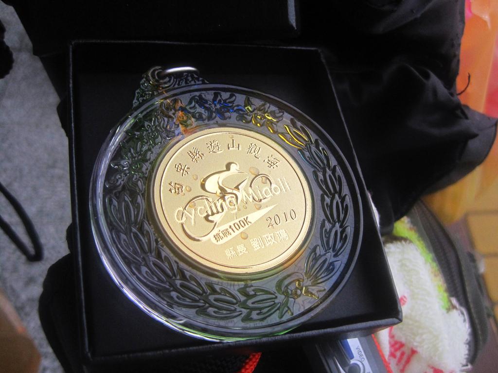 2010苗栗『遊山觀海-挑戰100』:IMG_4618.JPG