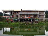 南庄向天湖:IMG_4968.JPG