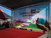 2012 ICRT Miaoli Bike Day:DSC_1865.JPG