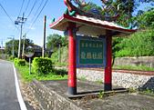 2012苗栗縣鐵道懷舊單車活動:IMG_0131.JPG