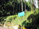 2010苗栗單車快樂遊(三) 大湖→雪見遊憩區:IMG_4301.JPG