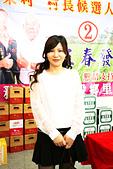 2014湖東村長競選服務處成立:IMG_8066.JPG
