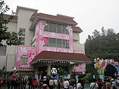 2010桐花季在苗栗香格里拉樂園:IMG_1132.jpg