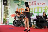 2013西湖柚見中秋慶團圓:268521601_x.jpg