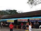 南庄護魚步道:IMG_4794.JPG