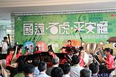高速小飛力粉絲同樂會:IMG_0356.JPG