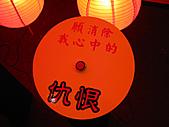 100年台灣燈會:IMG_6523.JPG