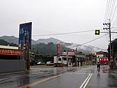 2010苗栗『遊山觀海-挑戰100』:IMG_4469.JPG