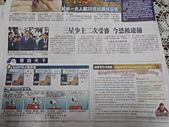 拍報紙:03.jpg