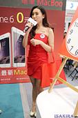 2015台北春季電腦展:IMG_8220.JPG