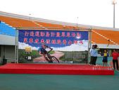2012苗栗擁抱青山綠水:IMG_0802.JPG