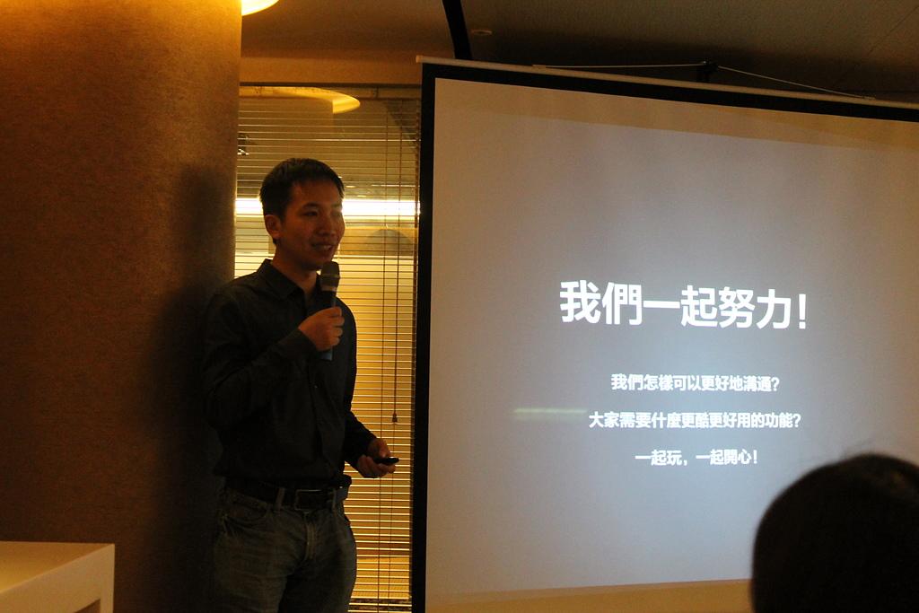0714台灣小米技術沙龍:260879150_x.jpg