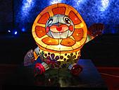 100年台灣燈會:IMG_6460.JPG