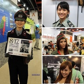 TADTE 2013 台北航太國防工業展:相簿封面