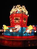 100年台灣燈會:IMG_6547.JPG