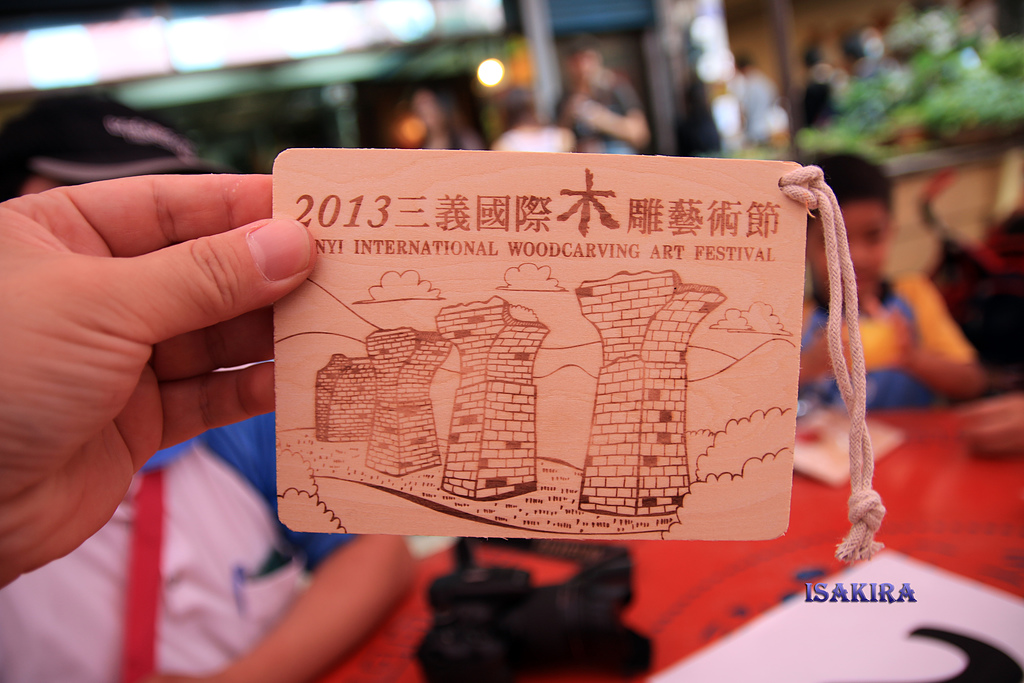 2013三義國際木雕藝術節:445343629_x.jpg