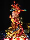 100年台灣燈會:IMG_6409.JPG