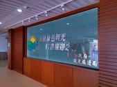 東豐自行車道:259814072_x.jpg
