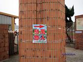 苗栗郵局103年萬人騎跡:IMG_0340.JPG