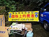 2010苗栗單車快樂遊(三) 大湖→雪見遊憩區:IMG_4200.JPG