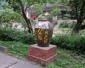 2012苗栗縣山線暴走:IMG_0582.JPG