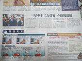拍報紙:01.jpg