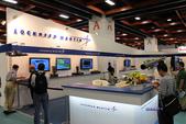 TADTE 2013 台北航太國防工業展:262846168_x.jpg