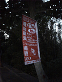 2012苗栗遊山觀海:DSC_5278.JPG