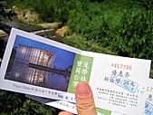 桃米紙教堂:IMG_2341.JPG