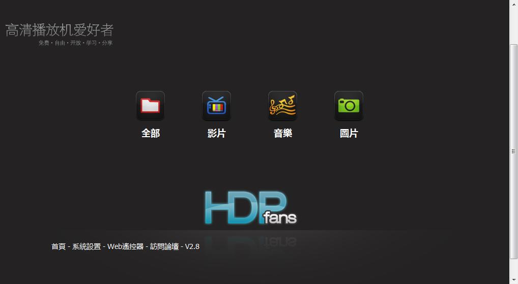 HD-A5 RTD1073:MWSnap064.png