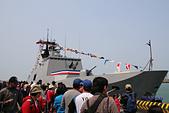 103年台中港海軍敦睦:IMG_8718.JPG