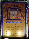 103年客家傳統戲曲收冬戲:IMG20141115193648.jpg