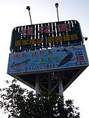 南庄桂花園:IMG_5136.JPG