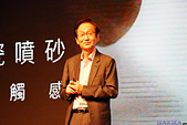 ASUS ZENFONE ZOOM 千人體驗嘉年華發表會:IMG_9571.JPG
